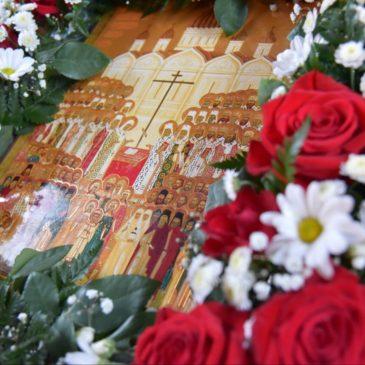 Молебное пение прославленным во святых членам Священного Собора Православной Российской Церкви 1917-1918 гг.