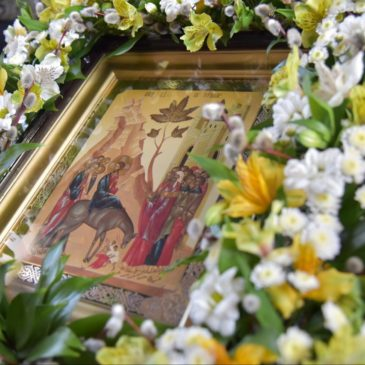 27 марта / 9 апреля — Вход Господень в Иерусалим