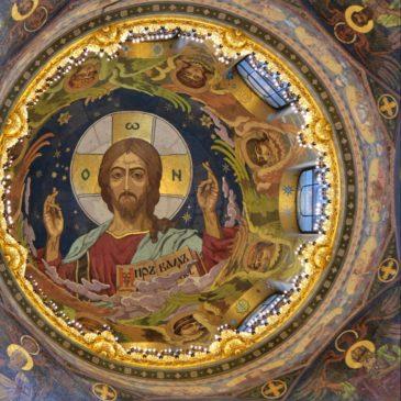 16/29 октября — Неделя 21-я по Пятидесятнице