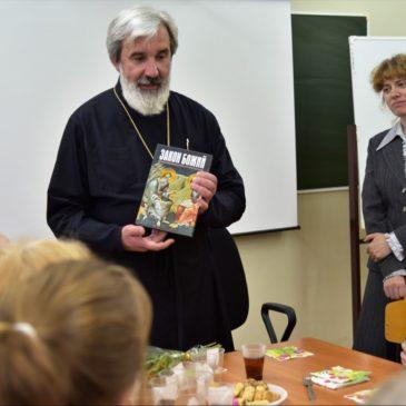 Выпускное занятие преподавателей курса Основ Православной Культуры