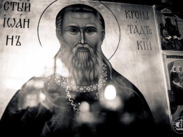 14 июня — Престольный праздник в храме святого праведного Иоанна Кронштадтского