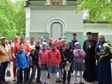 Паломническая поездка  и посещение Детского дома  в дни празднования святых покровителей нашего города