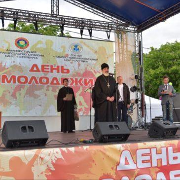 Молодежный праздник, посвященный Международному Дню Молодежи, прошел 24 июня на территории Южно-Приморского парка