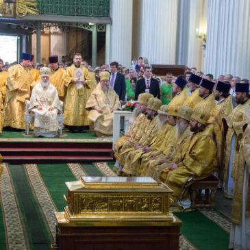 Святейший Патриарх Кирилл возглавил богослужение, посвященное проводам мощей святителя Николая Чудотворца