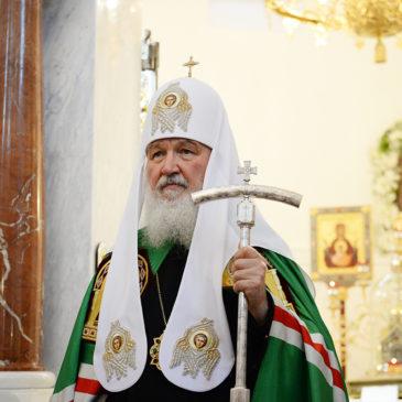 Визит Святейшего Патриарха Кирилла в Санкт-Петербургскую митрополию