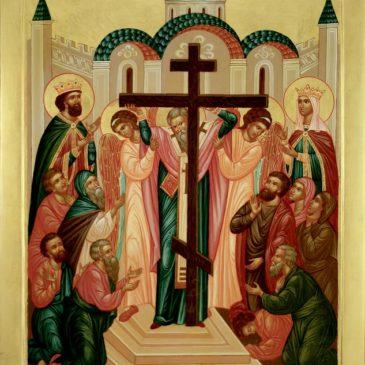14/27 сентября — Воздви́жение Честно́го и Животворящего Креста Господня