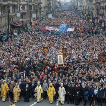 12 сентября в Санкт-Петербурге торжественно отметили День перенесения честных мощей святого благоверного великого князя Александра Невского