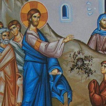 Слово святого праведного Иоанна Кронштадтского в Неделю 17-ю по Пятидесятнице, по Воздвижении