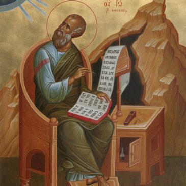 09 октября. Преставление апостола и евангелиста Иоанна Богослова