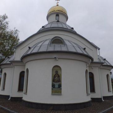 Освящение часовни в честь иконы Божией Матери «Живоносный Источник» в Старо-Паново