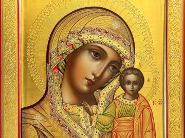 Празднование Казанской иконе Божией Матери (в память избавления Москвы и России от поляков в 1612 году)