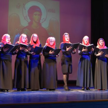 Концерт, посвященный празднику Собора Архистратига Михаила и всех Небесных Сил бесплотных