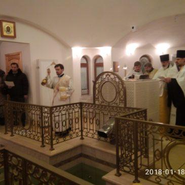 Великое освящение воды в часовне «Живоносный источник» в Старо-Паново