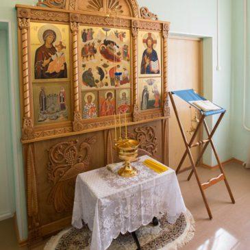 Красносельское благочиние. Освящение молитвенной комнаты в Отделении социальной реабилитации «Маленькая мама»