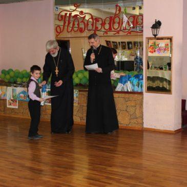 Награждение участников и победителей благочиннического конкурса рисунков «Воскресение Христово»