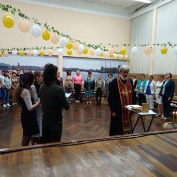 Молебен в школе № 352