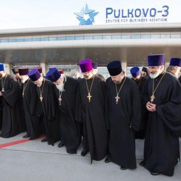 Встреча Святейшего Патриарха Московского и всея Руси Кирилла в Санкт-Петербурге