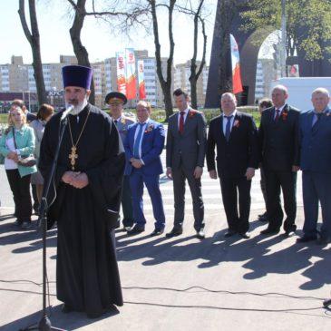 Праздничные мероприятия, посвященные Дню Победы, в Красном Селе