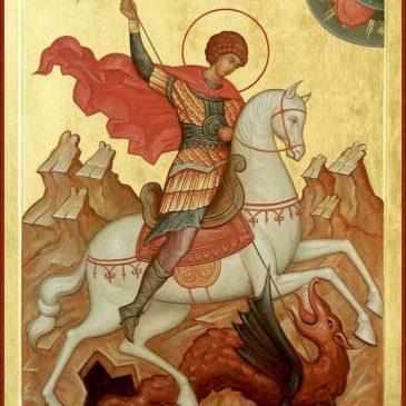 6 мая — день памяти великомученика Георгия Победоносца (303)