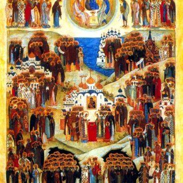 Неделя 2-я по Пятидесятнице. Всех святых, в земле Русской просиявших.
