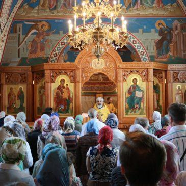 Неделя 1-я по Пятидесятнице, Всех святых. Заговенье на Петров пост