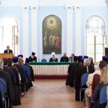 В Синем зале Санкт-Петербургского Епархиального управления состоялась научная конференция, посвященная празднованию 1030-летия Крещения Руси