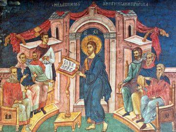Начало индикта — церковное новолетие